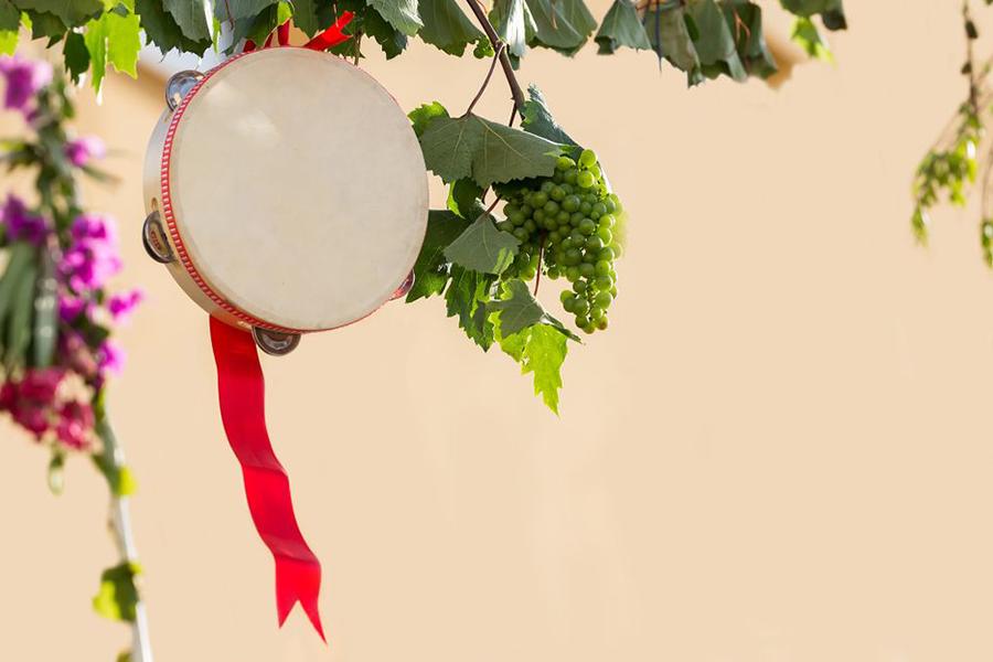 Tradizioni e Folklore